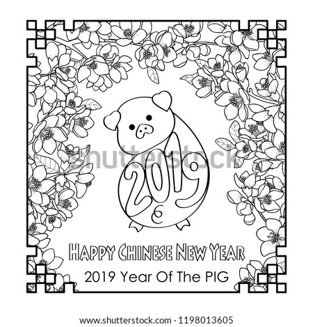 Year of the pig 2019 coloring pages ~ Happy Chinese New Year 2019 Greeting Stock Vector (Royalty ...