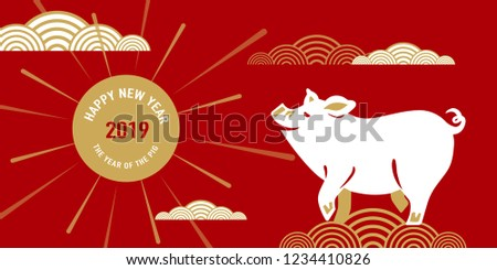Happy Chinese New Year 2019 Lucky Stock Vector Royalty Free