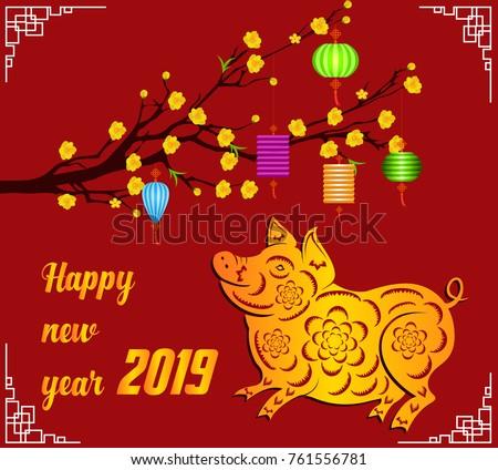 Happy New Lunar Year 2019