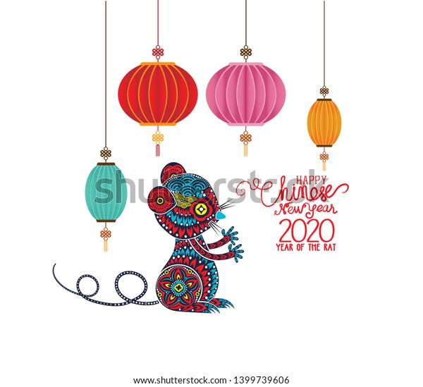 Happy Chinese New Year 2019 Year Stock Vector (Royalty Free