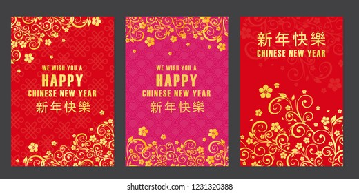 Happy Chinese New Year 2019,year of the pig. Chinese characters mean Happy New Year, wealthy, Zodiac sign for greetings card, flyers, invitation, posters, brochure, banners.