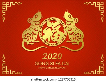 Happy chinese new year 2020 card with Gold paper cut twin rat chinese zodiac hold Chinese word mean Good Fortune in circle sign on red background vector design