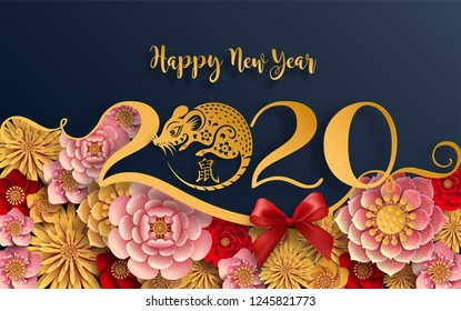 Year Of The Rat Images Stock Photos Amp Vectors Shutterstock