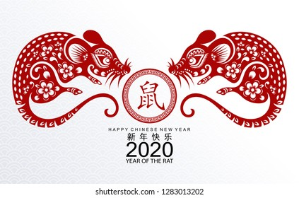 Happy chinese new year 2020 year of the rat zodiac sign paper cut art and craft style on color Background.( Chinese Translation : Year of the rat )