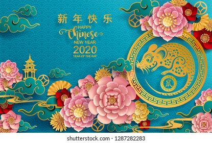 Happy chinese new year 2020 Rat zodiac sign,lunar new year 2020,flower and oriental asian elements with gold paper cut style on red color Background for greetings card. (Translation : Happy new year)