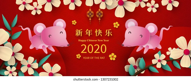 Happy New Year 2020 Images Stock Photos Amp Vectors