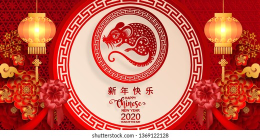 Happy chinese new year 2020 Rat zodiac sign, flower and asian elements with gold paper cut style on red color Background. (Translation : Happy new year)