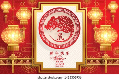 Happy chinese new year 2020 Rat zodiac sign,flower and asian elements with gold paper cut art craft style on red color Background for greetings card, invitation. (Translation : Happy new year)