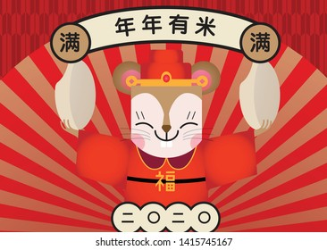 Happy Chinese New Year 2020 Greetings (Translation: Wishing you a Prosperous New Year) abundance of good things mice illustration mouse holding scroll - Vector