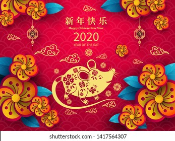 Happy Chinese New Year 2020 year of the rat paper cut style. Chinese characters mean Happy New Year, wealthy, happiness. lunar new year 2020 Zodiac sign for greetings card,invitation,posters,calendar