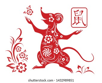 Happy Chinese new year 2020.  Zodiac sign year of Rat, red paper cut rat. Traditional art and style. Isolated. Vector