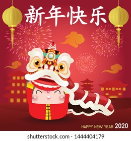 Happy Chinese new year 2020 of the rat zodiac, Little rat performs Chinese New Year Lion Dance, greeting card red color isolated on Background, Translation: Happy New Year.