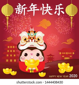 Happy Chinese new year 2020 of the rat zodiac, Little rat with Lion Dance Head holding Chinese gold, red color Background for greetings card Vector illustration, Translation: Happy New Year.