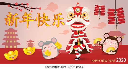 Happy Chinese new year 2020 of the rat zodiac poster design with rat, firecracker and lion dance. greeting card red color isolated on Background, Translation: Happy New Year.