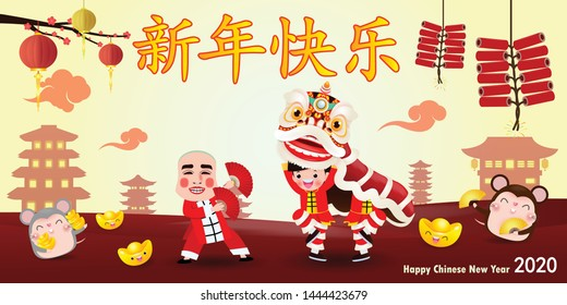 Happy Chinese new year 2020 of the rat zodiac poster design with rat, firecracker and lion dance man with smile mask. greeting card red color isolated on Background, Translation: Happy New Year