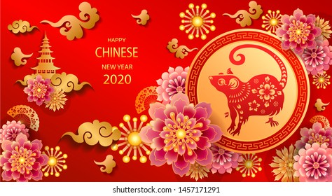 Happy chinese new year 2020 \u002F Year of the rat