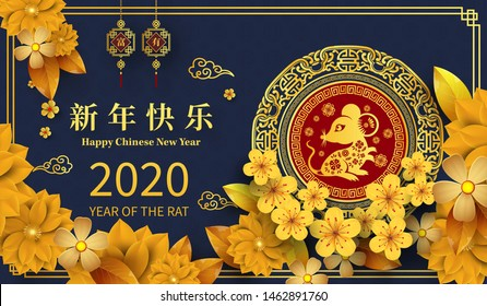 [Imagen: happy-chinese-new-year-2020-260nw-1462891760.jpg]