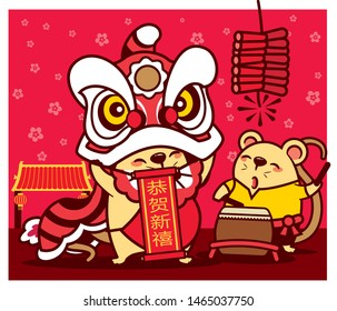 Happy Chinese New Year 2020. The year of the rat. Cute rat with lion dance with scroll and playing drum in Chinatown with firecracker. Translation: Happy New Year vector
