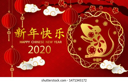 Happy chinese new year 2020 banner card year of the rat. gold vector graphic and background