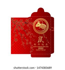 Happy chinese new year 2020 Rat zodiac sign.Chinese New Year Money Packet.(9 x 17 cm)-EPS10 (Chinese Translation : Happy New Year)