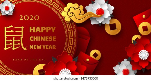 Happy Chinese New Year 2020. Papercut flowers, cloud, envelope and lucky coins. Red traditional chinese background. Translation Year of the rat. Vector.