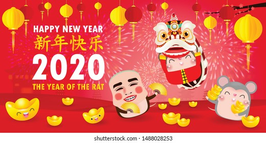 Happy Chinese new year 2020 of the rat zodiac poster design with rat, firecracker and lion dance man with smile mask. greeting card red color isolated on red Background, Translation: Happy New Year
