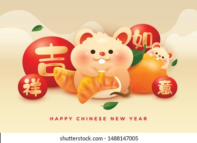 Happy Chinese New Year 2020 year of the rat. Cute and chubby rat eating mandarin orange, wishing you a smooth year.