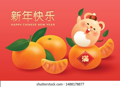 Happy Chinese New Year 2020 the year of rat. Happy rat wishing you a year with rich harvest.