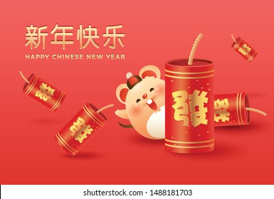 Happy Chinese New Year 2020 the year of rat. Happy rat wishing you a prosperous year with fire crackers.