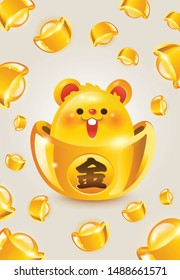 Happy Chinese New Year 2020 the year of the rat. Golden rat and tons of gold ingots wishing you a year of great fortune.