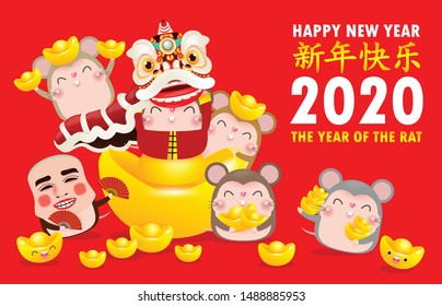 Happy Chinese new year 2020 of the rat zodiac poster design with rat, firecracker and lion dance rat with smile mask. greeting card red color isolated on red Background, Translation: Happy New Year
