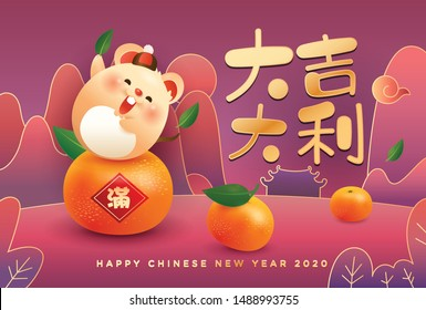Happy Chinese New Year 2020 the year of rat. Happy rat dancing on the mandarin orange wishing you a year with rich harvest.