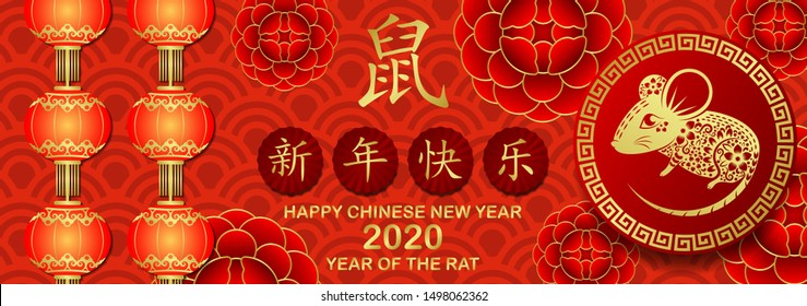 Happy chinese new year 2020 Rat zodiac sign.Wallpaper, Abstract background, Holiday banner ,Greetings card-EPS10 (Chinese Translation : Happy New Year)