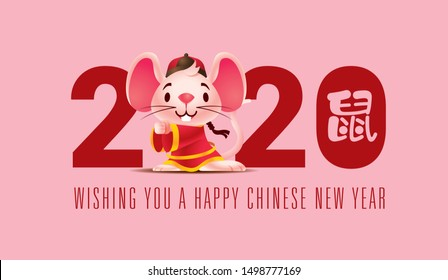 Happy Chinese New Year 2020. The year of the rat. Cartoon cute pink little rat with big 2020 wording and pink background. Translation: Rat - vector mascot
