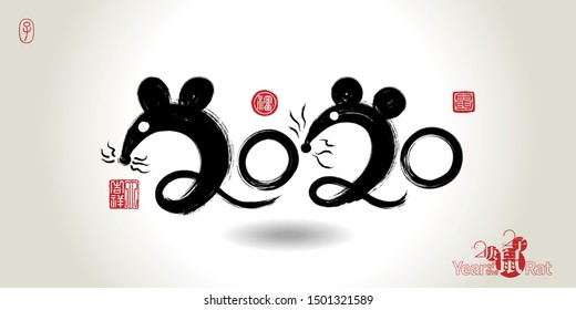 Happy Chinese New Year 2020 Year of the rat with brushwork style. Zodiac sign for greetings card, flyers, invitation, posters, brochure, banners, calendar.Hieroglyphs and seal: rat, Happy New Year, go