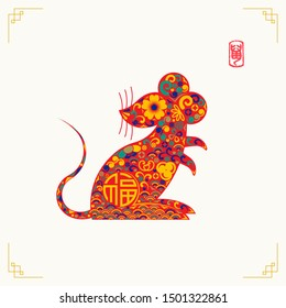 Happy Chinese New Year 2020 Year of the rat with paper cut style. Zodiac sign for greetings card, flyers, invitation, posters, brochure, banners, calendar.Hieroglyphs and seal: rat.