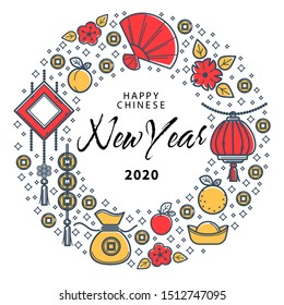 Happy Chinese New Year 2020, wealth and luck symbols, greetings card vector. Gold lucky coins and money sack, flowers and fruits on postcard. Peach and apple, lemon, oriental holiday symbolic objects