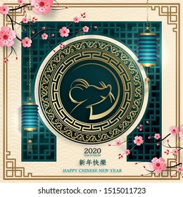 Happy chinese new year 2020 year of the Rat, gold paper cut rat character, flower and asian elements with craft style on background (Translation : happy chinese new year 2020, year of the rat)