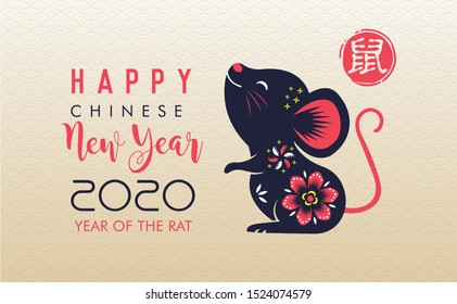 Happy Chinese New Year 2020. Year of the Rat. Chinese zodiac symbol of 2020 Vector Design. Hieroglyph means Rat.