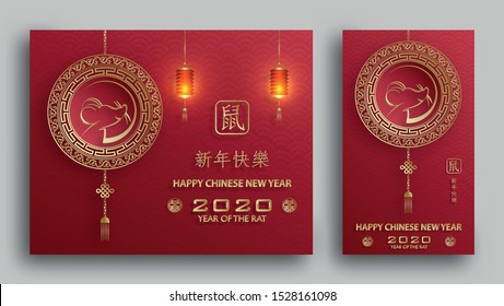 Happy chinese new year 2020 year of the Rat, red and gold paper cut rat character, flower and asian elements with craft style on background (Translation : happy chinese new year 2020, year of the rat)