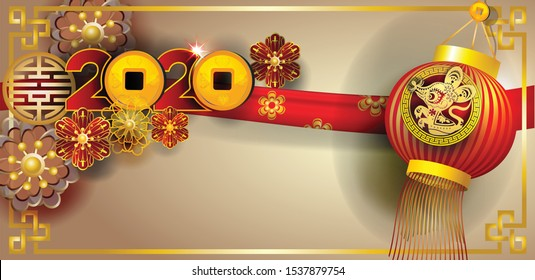 Happy Chinese new year 2020 flower and elements with craft style on background year of the rat paper cut style. Chinese characters mean Happy New Year, Chinese new year 2020