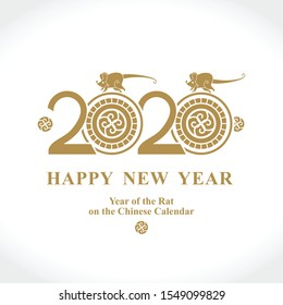 Happy Chinese New Year 2020 year of the rat. Two rats run on golden 2020. lunar new year 2020. Zodiac sign for greetings card, invitation, posters, banners, calendar.