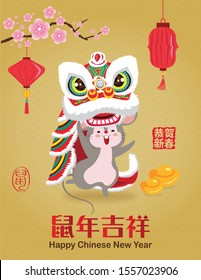 Happy Chinese New Year 2020 with lion dance, rat, plum blossom. Translation: Auspicious year of the Rat, Happy Chinese New Year. Hieroglyph means Rat.