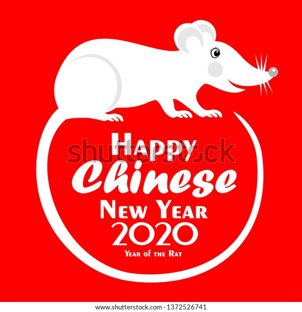 Chinese New Year 2020 Zodiac.Happy Chinese New Year 2020 Year Stock Vector Royalty Free