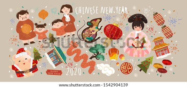 Korean New Year 2020.Happy Chinese New Year 2020 Year Stock Vector Royalty Free