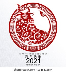 Happy new year images horse 2021