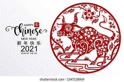 Ilustraciones, imágenes y vectores de stock sobre Cow Astrology