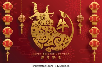 Happy chinese new year 2021 year of the Ox zodiac sign,flower and asian elements with gold paper cut art craft style on color Background for greetings card. (Translation : Happy new year)
