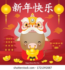 Happy Chinese new year 2021 greeting card. Little ox holding Chinese gold and lion dance, year of the ox zodiac Cartoon isolated vector illustration, Translation: Greetings of the Chinese New Year