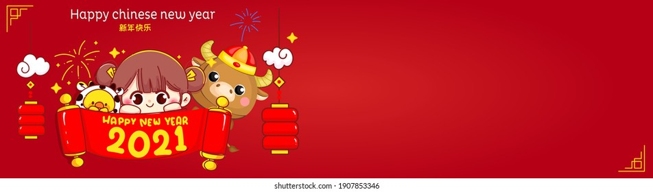 Happy Chinese New Year 2021 banner, with cute girl and cartoon ox character.  Message with english translation.
